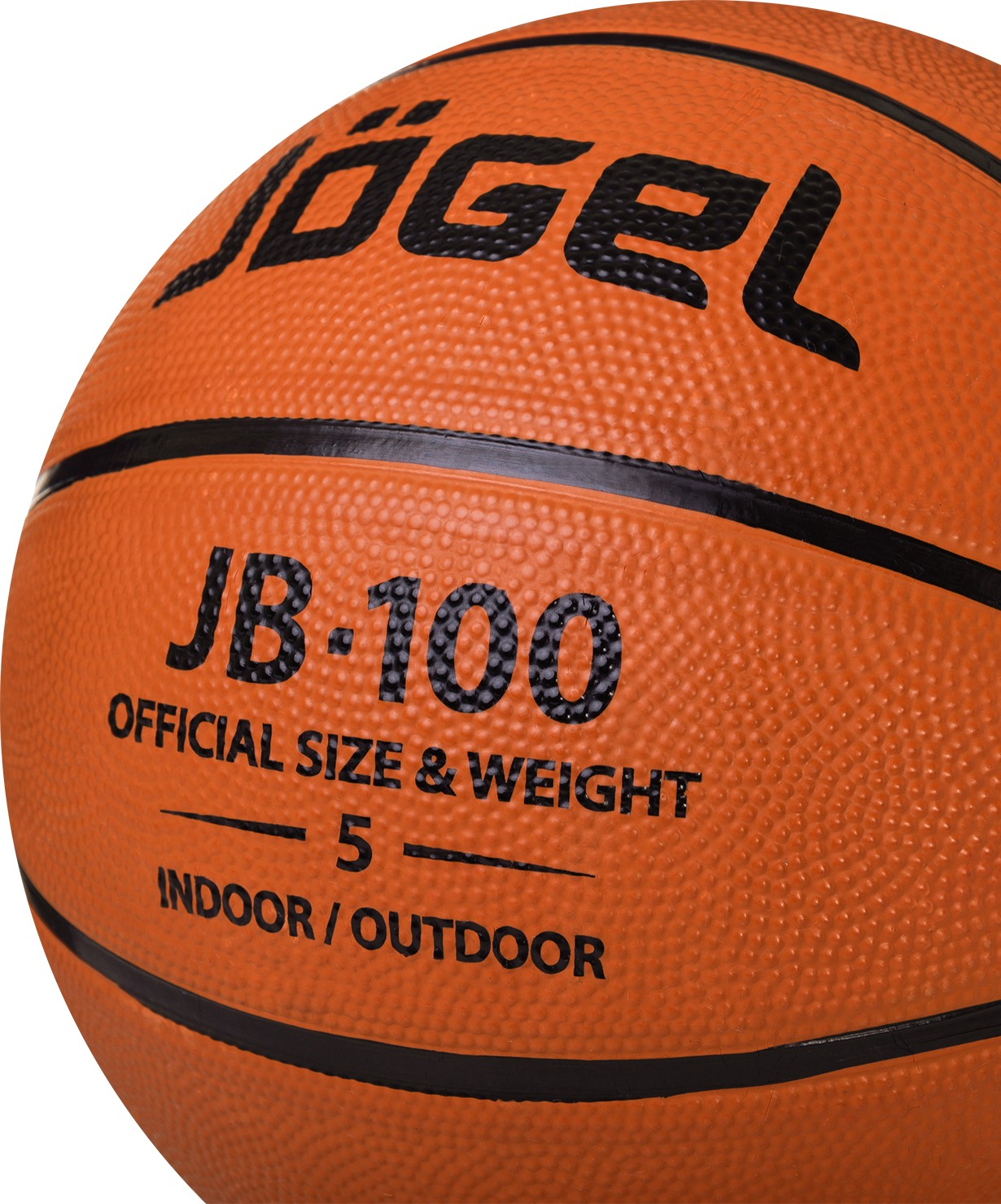 dc8d58bb Мяч баскетбольный JB-100 №5. Код товара: УТ-00009267